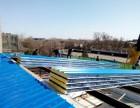 北京密云彩钢顶板安装搭建