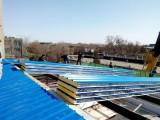 门头沟区彩钢板顶板安装活动房制作公司