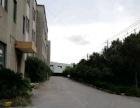 小港工业区厂房6900平米