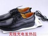 专业批发无线充电发热保暖保健鞋