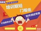 拓胜浸入式Java培训零元入学就业班