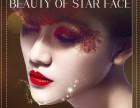 北京溶脂瘦脸-麦西美嘉医疗美容