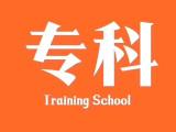 北京朝陽自考專升本報名自考考試自考專升本如何畢業