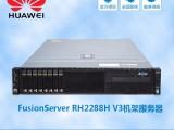 成都华为服务器总代理 华为RH2288HV3机架式服务器报价