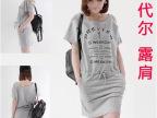 2014年新款韩版短袖露肩莫代尔连衣裙 大码修身中长裙子批发