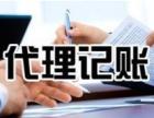 青岛平度黄岛市南市北李沧个体工商户注册需要什么资料