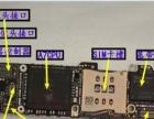 星沙ipadiphone 刷机越狱平板手机充电维修