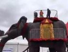 机械大象出租,雨屋设备出售一手资源报价