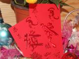 过年用品利是封新年红包批发结婚小红包袋千元荧光纸红包恭喜发财