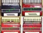 出售多种全新手风琴和二手手风琴