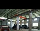 衡州大道南华大学新校区对 厂房 1000平米