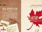 加拿大进口天然狗粮 价格50-388