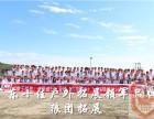 深圳专业户外拓展培训分享员工趣味团体活动
