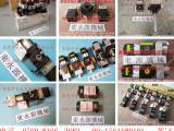 高士美滑块泵,东永源批发永华衝床气泵VA08H-760