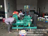 50KW玉柴发电机 深圳玉柴柴油发电机组厂家