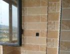 家装 商铺小工装瓦工瓷砖