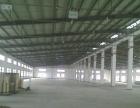 独门独院单一层钢结构砖墙到顶11000平方可分租