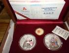 上海回收普制熊猫金币收购熊猫银币收购礼品回收金银纪念币