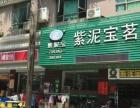 淡水家路酒店旁,原茶叶品牌店
