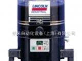 美国MERIAM润滑油泵
