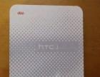 HTC蝴蝶3