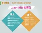张家港英语培训 张家港英语口语培训 零基础学英语