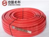 上海水管JFB-3J恒功率保温电伴热带/解冻带