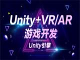 长沙Unity3D开发,游戏设计,动画培训机构