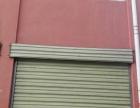 关庄家乐福超市旁边 门面房 110平米
