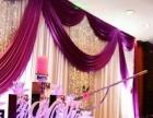 缘系今生婚庆提供高性价比的婚庆服务