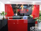 深圳公司注册 变更 年审 注销 设立分支机构