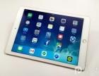 苏州街苹果iPadAir租赁 iPadpro租赁 免押金