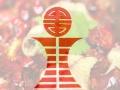 林记盆景鱼(热盆景)加盟 火锅