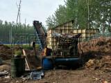 渭南大型木柴粉碎机-大型秸秆粉碎机供应商