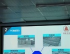 BIM软件revit三维绘图软件培训