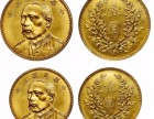 珍贵的古钱币快速交易买卖