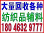 厦门电子产品回收公司-回收电话:18046329777