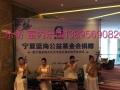 宁夏千洛文化传媒有限公司承接各类商演活动策划