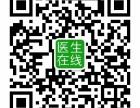 浙江省人民医院PET-CT中心