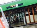 浙江coco奶茶饮品店加盟|正宗品质奶茶火爆招商中