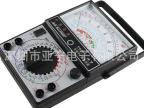 中国南京MF47系列 指针式万用表万用表批发 电工仪器仪表