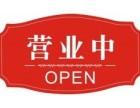 上海摩尔洗衣机售后维修电话 欢迎访问-官方网站