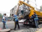 秦皇岛专业抽淤泥抽污水 大型管道清洗 清理生化池