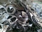 汕头市专业回收废品废品设备废金属积压书纸