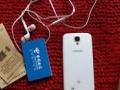 带保6个月三星双卡电信移动三网i959货到付款