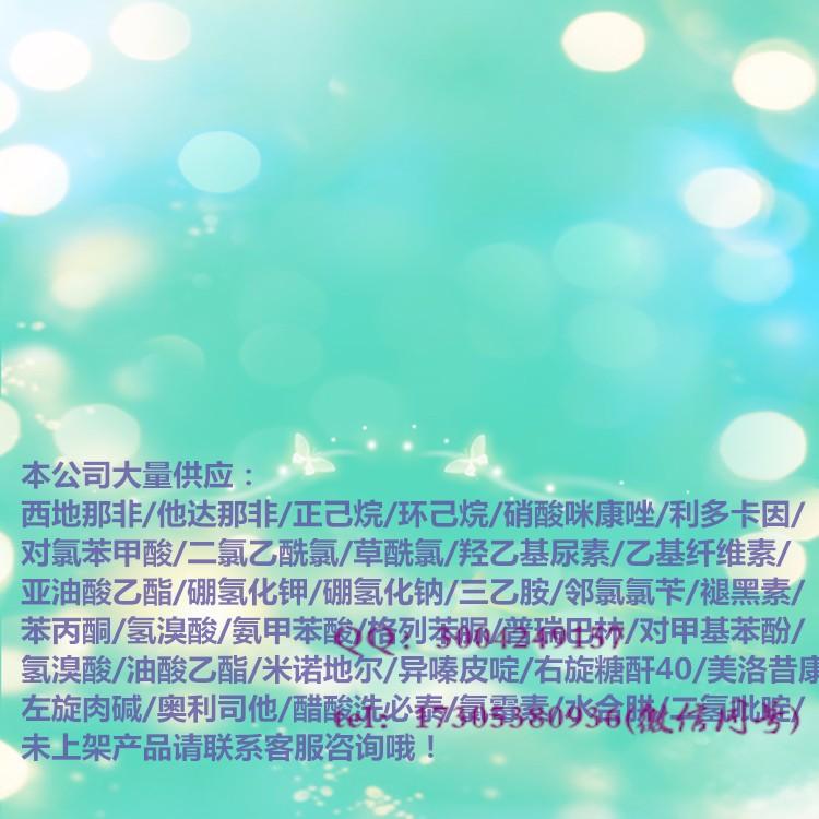产品明细_副本.jpg