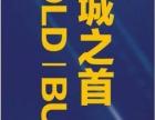 湘潭东润文化传播有限公司