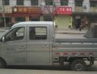 临颍县及周边搬家货运服务