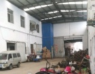 羊尖 廊下 厂房 1400+340(钢构二层)平米
