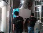 惠州厨房排油烟机清洗厨房风机维修安装
